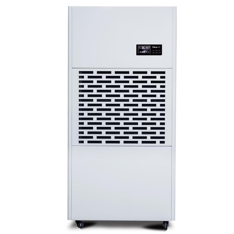 工业除湿机 DY-6240/A