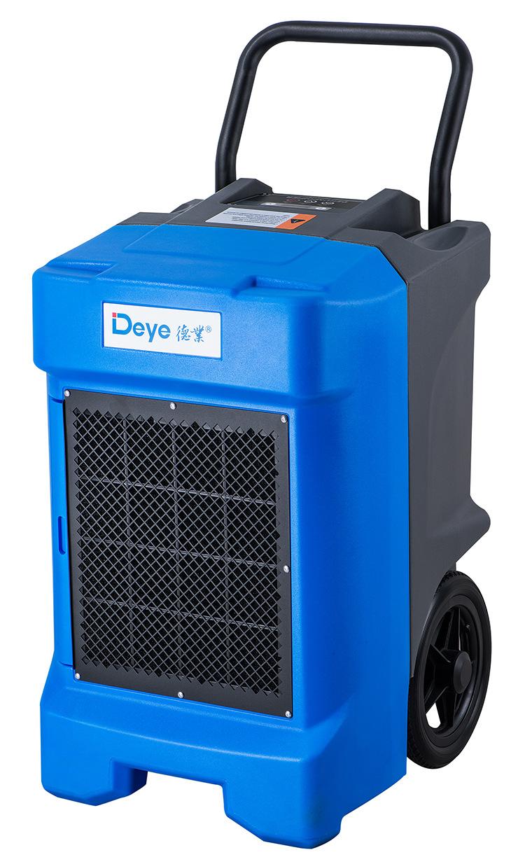 带水泵除湿机 DY-6130LU/A